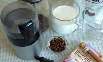 ингредиенты для кофе латте