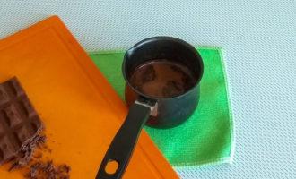 кофе в турке с шоколадом